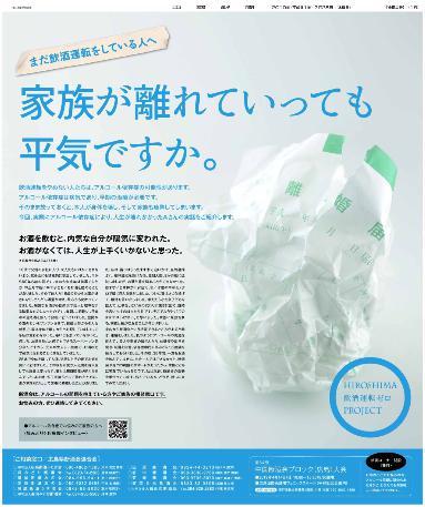 中国新聞(ゼロプロ)19.2.28