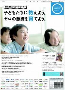 中国新聞2019.5.30
